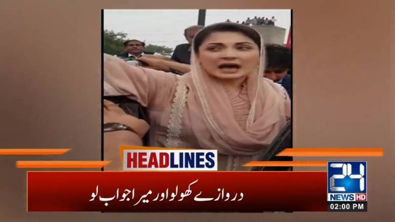 PML-N workers, police clash as NAB cancels Maryam interview