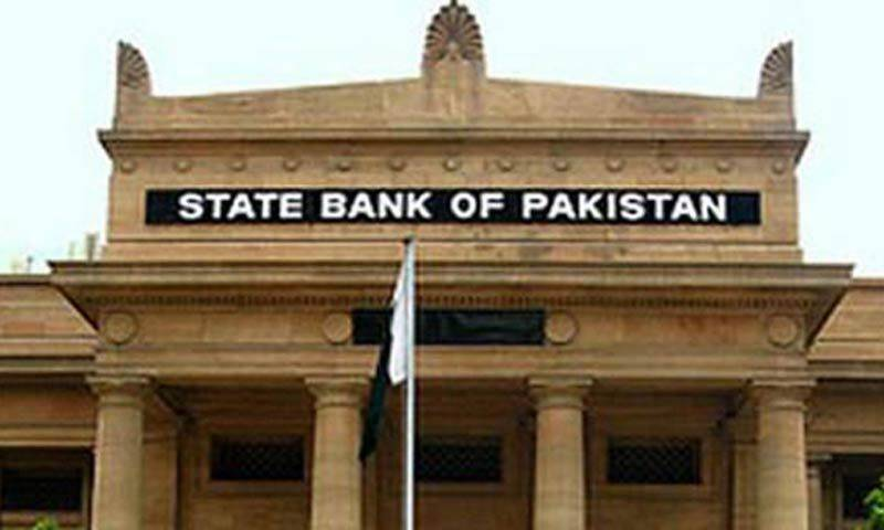 State Bank announces holiday on August 14