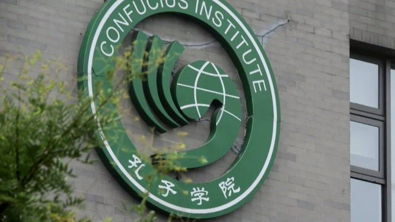Amid fraying China ties, US targets Confucius Institutes