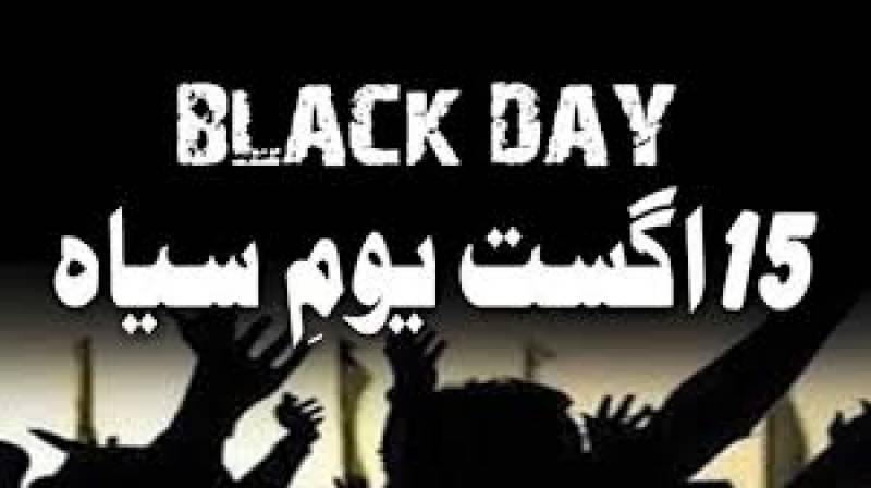 Kashmiris to observe India's independence day as Black Day in Brussels