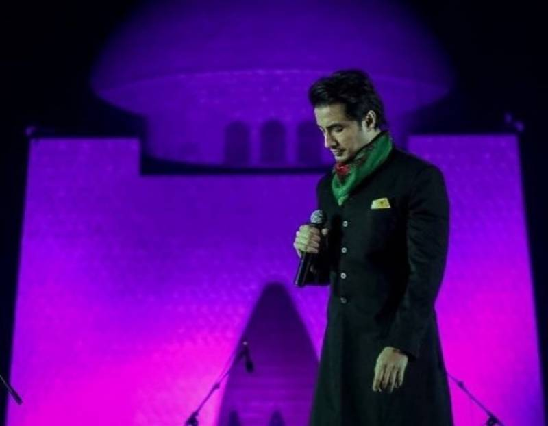 Superstar Ali Zafar wins Pride of Performance award