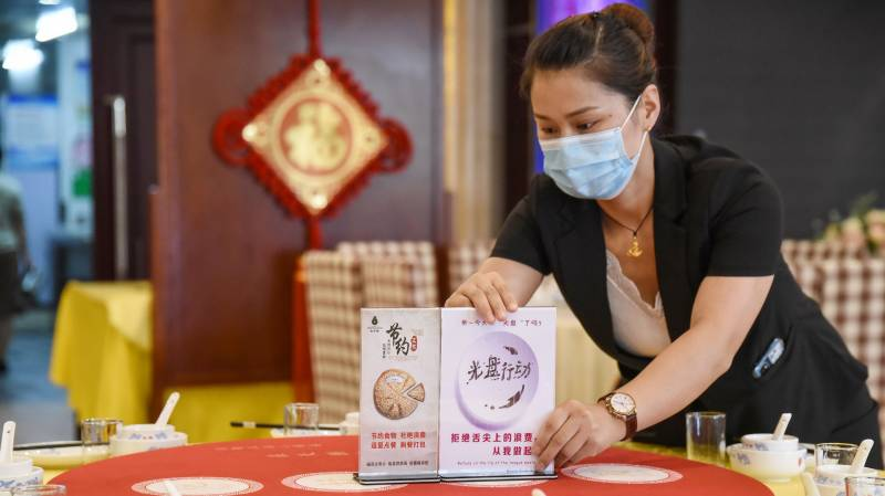 China restaurant apologises for weighing customers