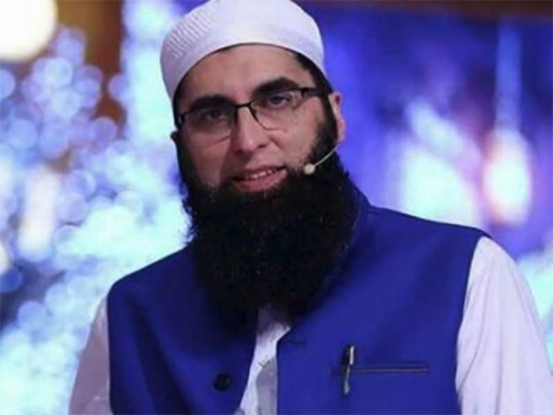 Junaid Jamshed's third wife gets court relief in inheritance case
