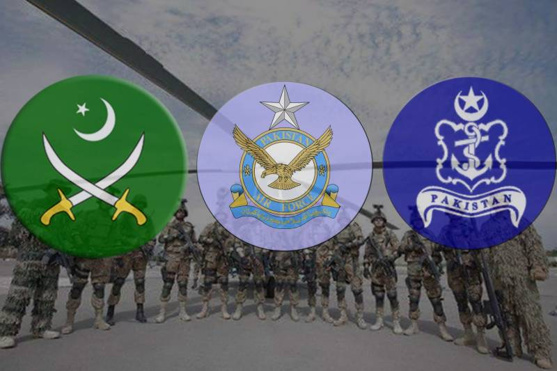 President of Pakistan grants Military awards to officers and soldiers