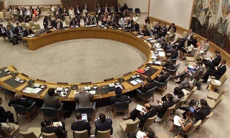 UN rejects Iran arms embargo extension