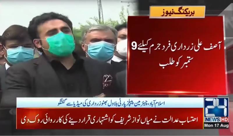 Bilawal says PPP being pressurised to 'toe the line' on 18th Amendment