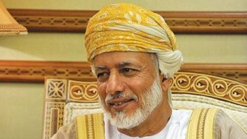 Oman, Israel discuss 'recent developments' after UAE deal