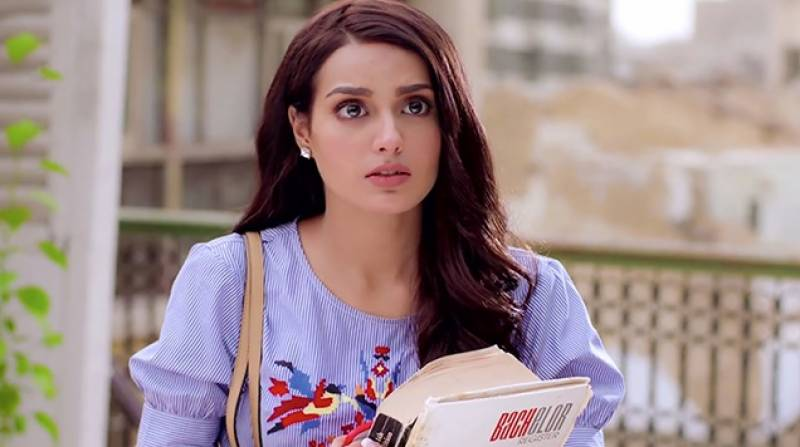Iqra Aziz says rapists should be publicly hanged