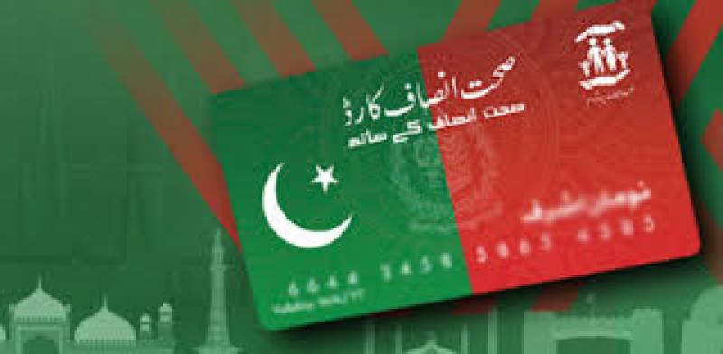 IHC reserves verdict in PTI flag on Sehat Card case