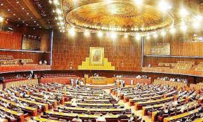 President Alvi summons joint session of parliament