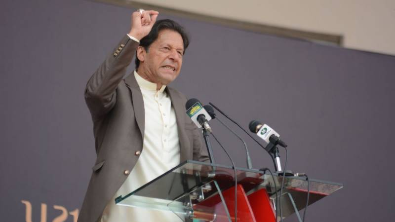 Pakistan will not recognise Israel in any case: PM
