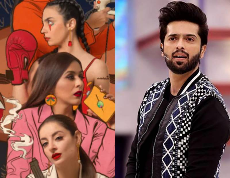 Fahad Mustafa praises Churails and recommend fans to watch it