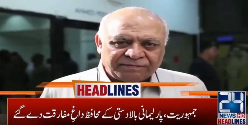 Lawmakers pay tribute to late Mir Hasil Bizenjo