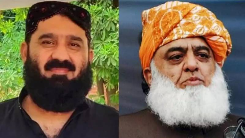 NAB summons Fazl's brother for questioning