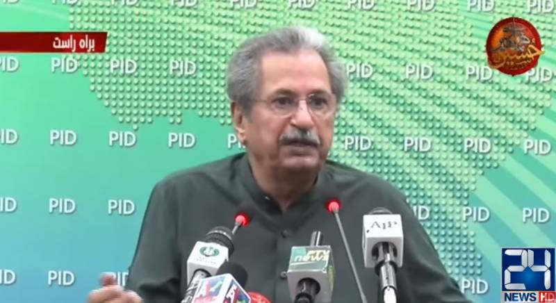 Uniform curriculum in all schools of country from April 2021: Shafqat Mehmood