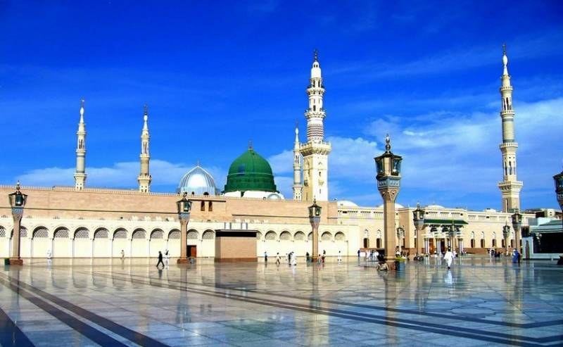 NA resolution on Prophet Muhammad SAW's full name