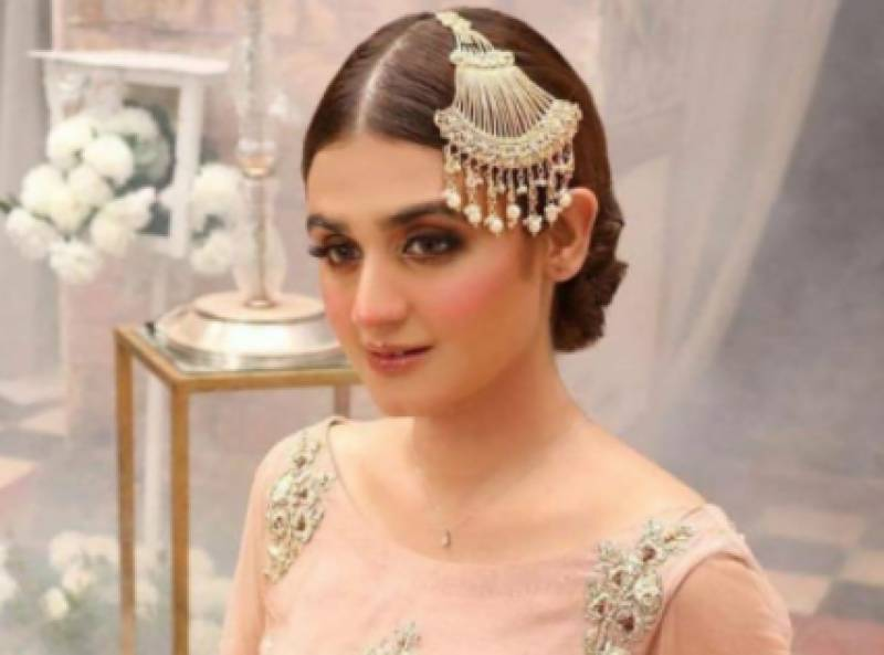 Actress Hira Mani's bridal pictures break the internet