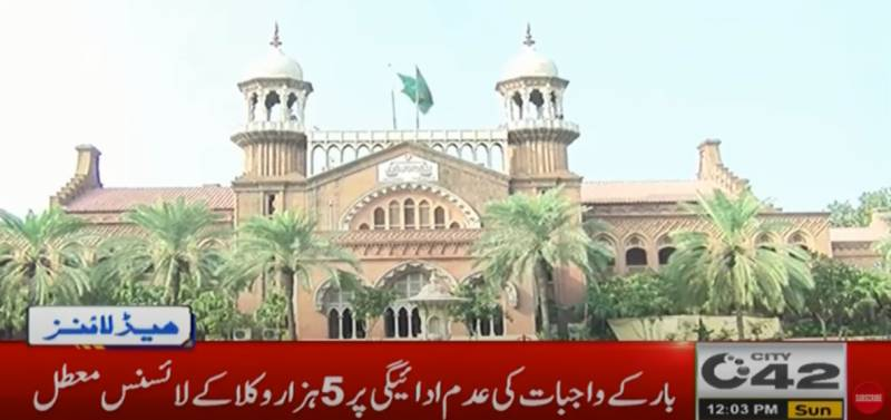 Licences of 6,800 LHC Bar lawyers suspended