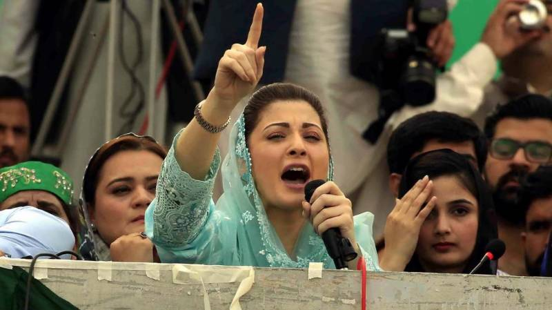 Maryam reacts to PM aide's remarks about 'respect for daughters'