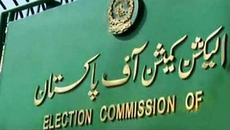 Reshuffle in ECP ahead of by election