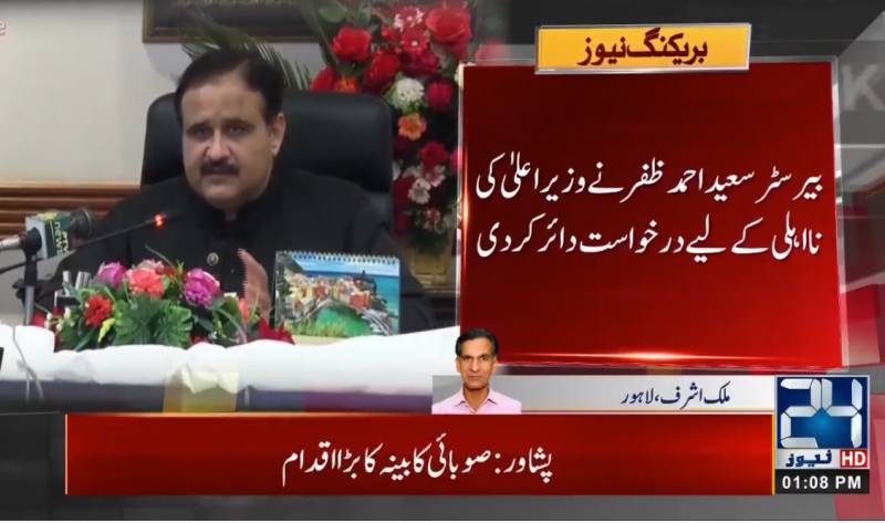 ECP moved for Buzdar disqualification