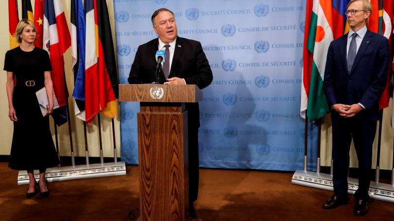 Pompeo starts Middle East tour in Israel
