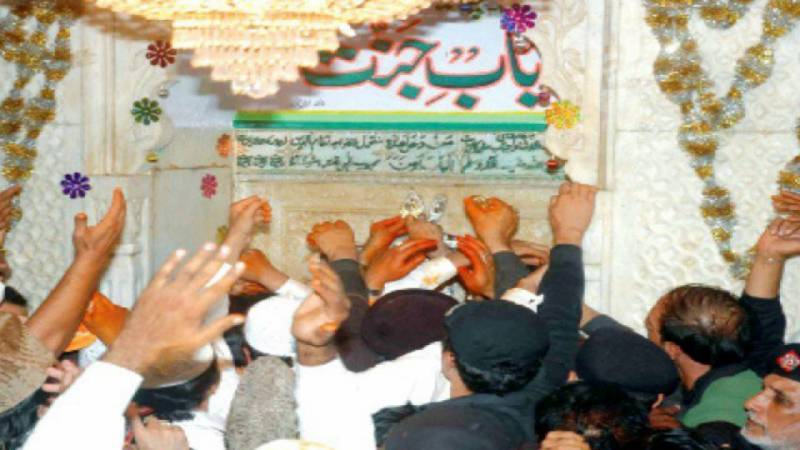LHC backs move to open Pakpattan's Behishti Darwaza for two days only