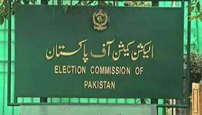 ECP transfers officers ahead of local body polls