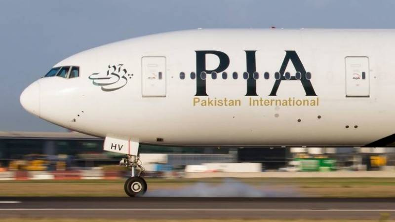 PIA seeks tenders for chartered flights operation