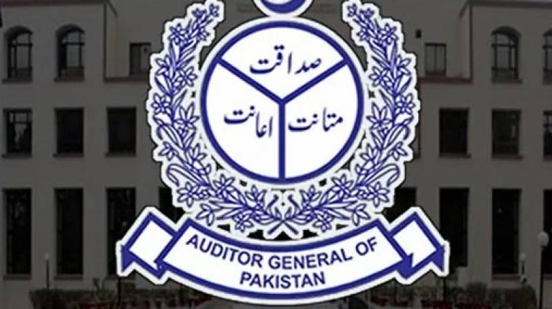 AGP asks finance ministry not to use 'rough language'