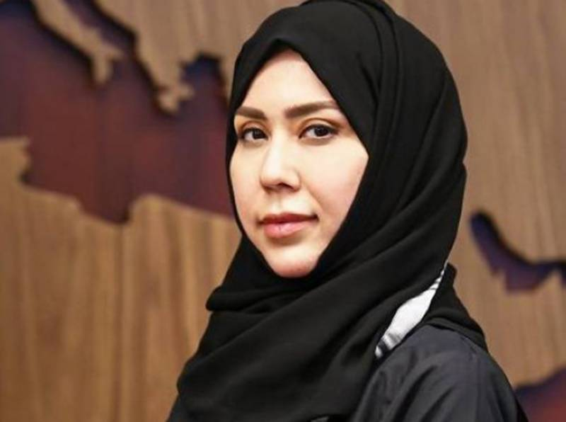 Yanksar becomes Saudi foreign ministry's first female director-general