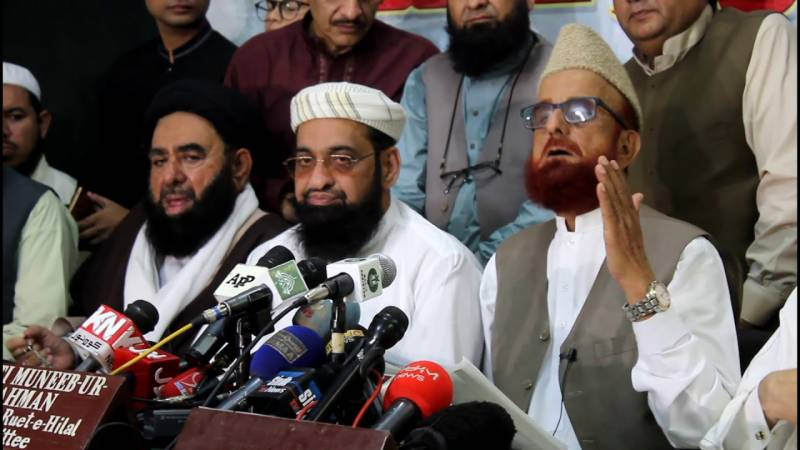 Govt to dissolve Ruet-e-Hilal Committee, appoint new members