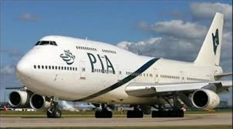 PIA special flight to airlift 200 Pakistani nationals from Shanghai on Sunday