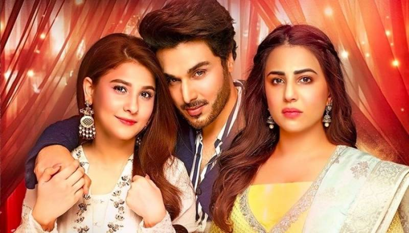 Umer continues to get played by Roshni in 'Bandhay Ek Dour Se'