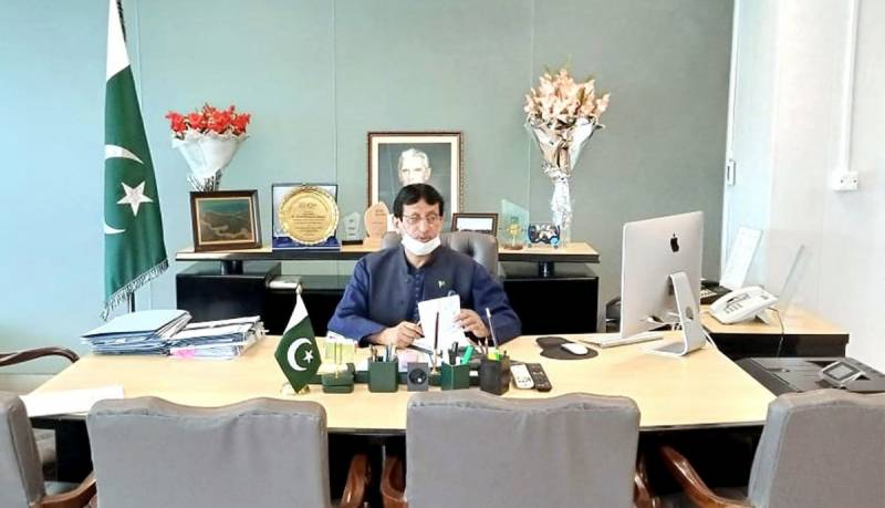 Amin wants power, cellular services in Karachi restored