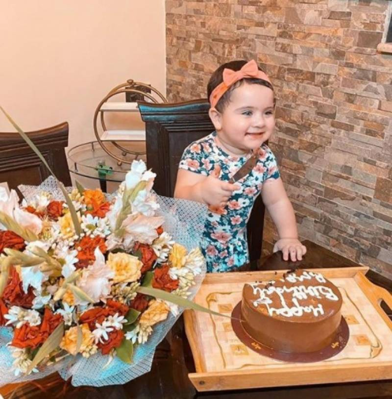 Aiman, Muneeb celebrating daughter's first birthday pictures go viral