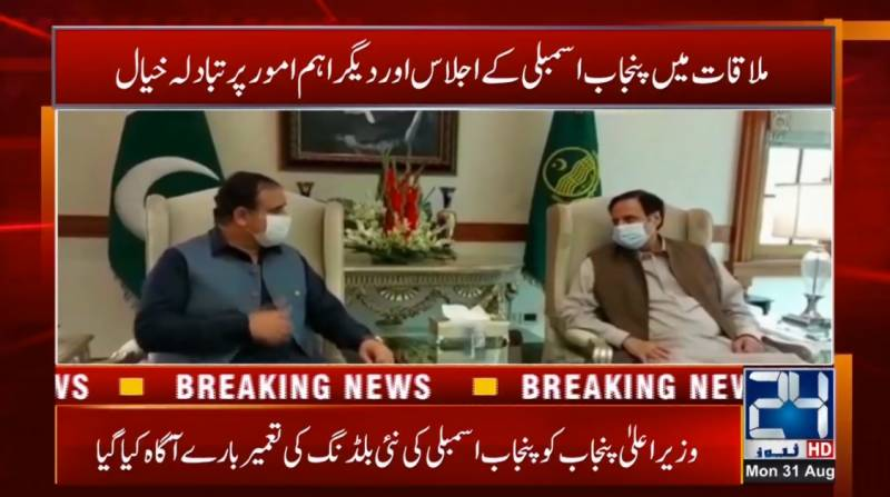 Buzdar promises stronger bond with PML-Q in meeting with Pervaiz Elahi