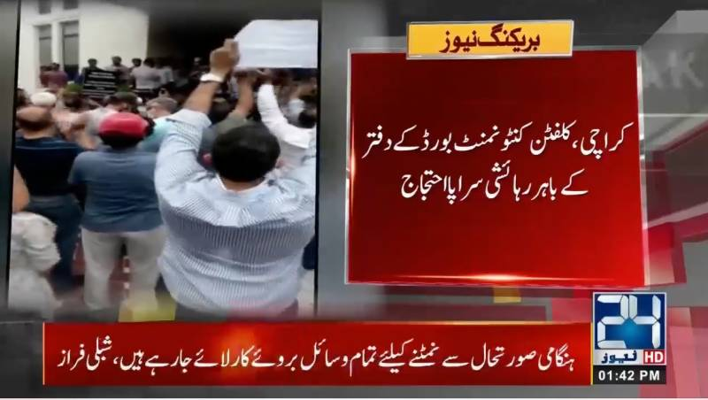 Clifton residents protest against administration in Karachi