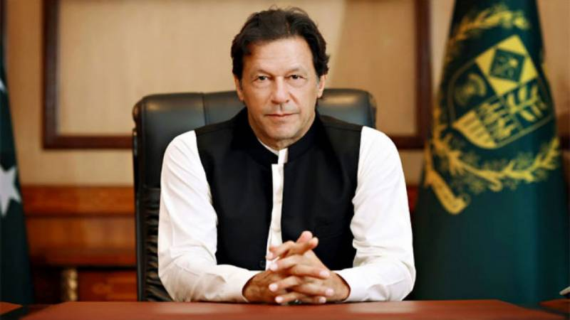 PM Khan thanks nation for observing Ashura peacefully