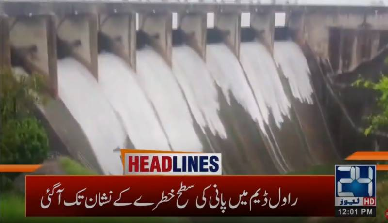 Rawal Dam spillways opened as Soan River in flood after heavy rain