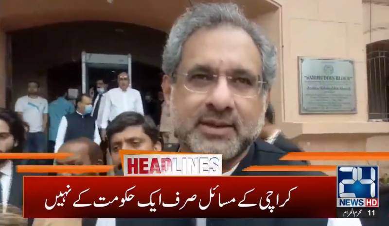 Shahid Khaqan's bail in PSO appointments reference extended