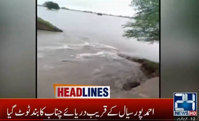 From Tharparkar to Swat, rural cities face flood-like situation