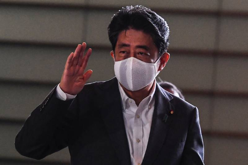 Japan party vote to replace PM Abe set for Sept 14