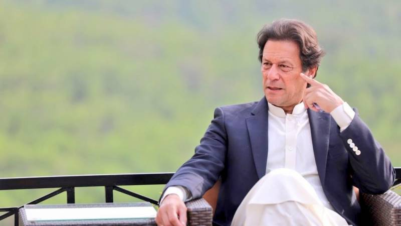 Promotion of business activities govt's top priority: PM