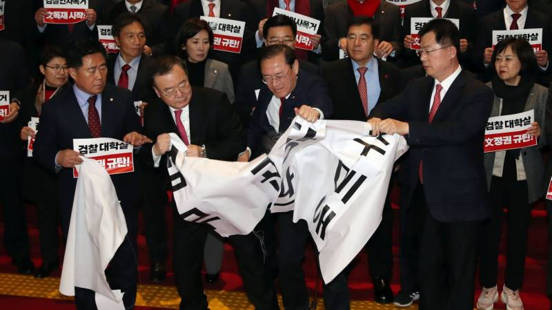 South Korea's main opposition party changes name... again