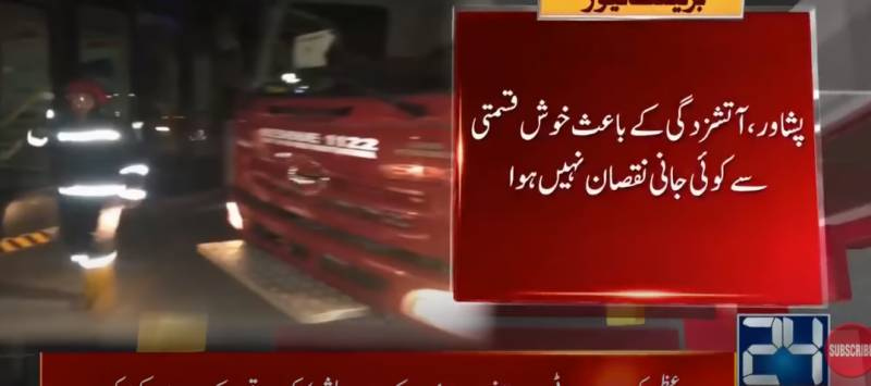Another BRT bus catches fire in Peshawar