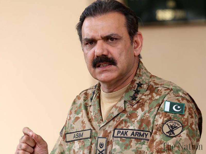 Asim Bajwa resigns as SAPM amid allegations of 'abuse of power'