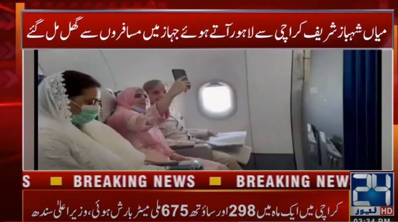 Passengers take selfies with Shahbaz Sharif during Lahore flight
