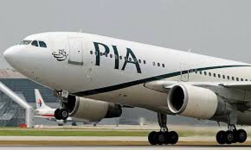 PIA reduces fares for domestic flights