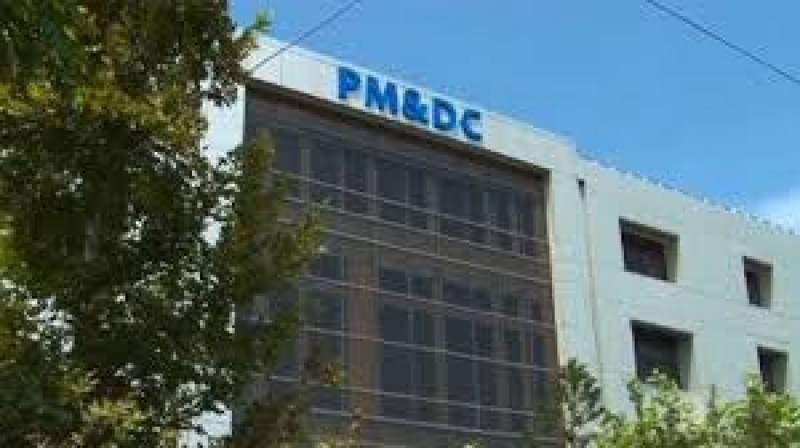 PMDC cancels registrations of 10 medical, dental colleges